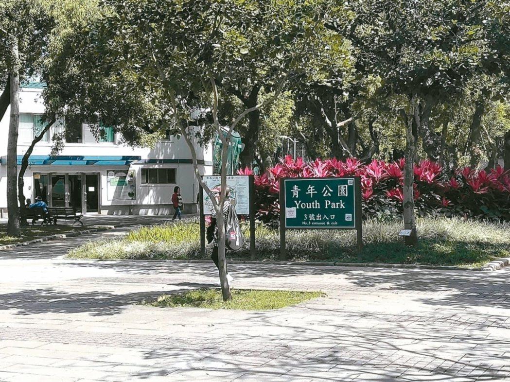 萬華區「青年公園」今年周邊房市成交熱絡。 業者/提供