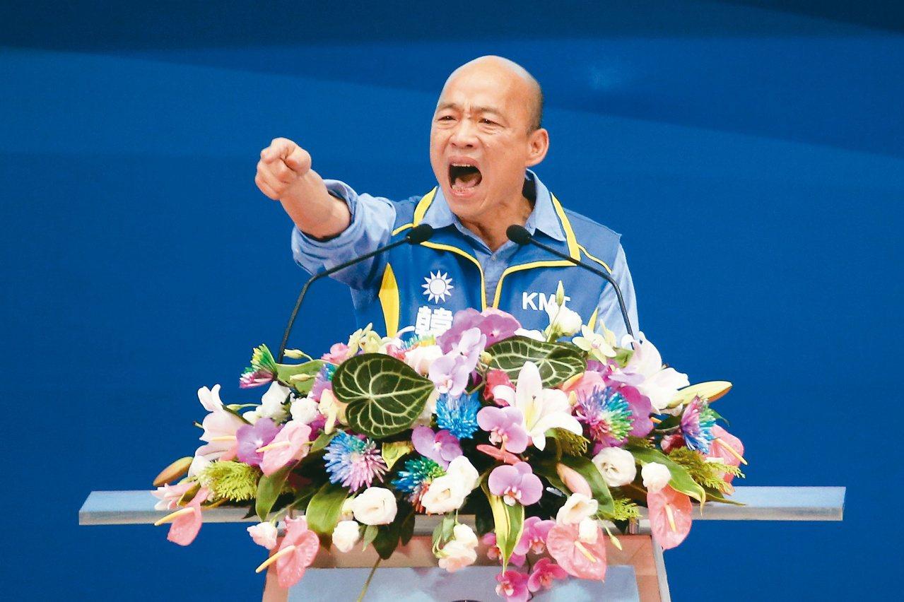 >國民黨上午舉行全國代表大會,在黨主席吳敦義的見證下通過2020總統大選將由韓國...