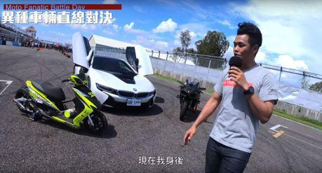 影/勁戰 vs H2R vs BMW i8 Coupe!大鵬灣0-200m直線加速賽!
