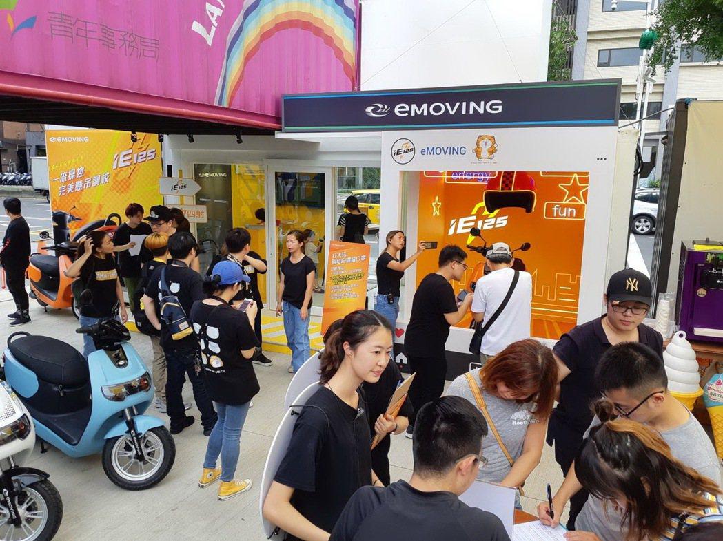 eMOVING啟動全台巡迴試乘活動正式起跑。 圖/中華汽車提供