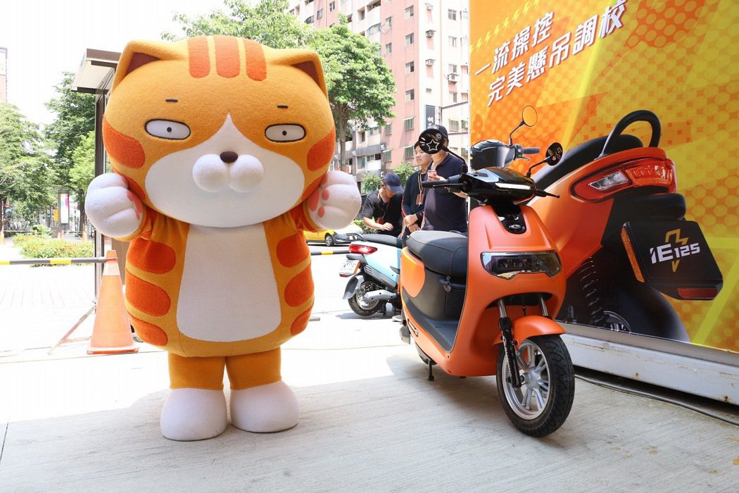 eMOVING啟動全台巡迴試乘活動緊接著是8月3日及4日在台中草悟廣場、8月24...