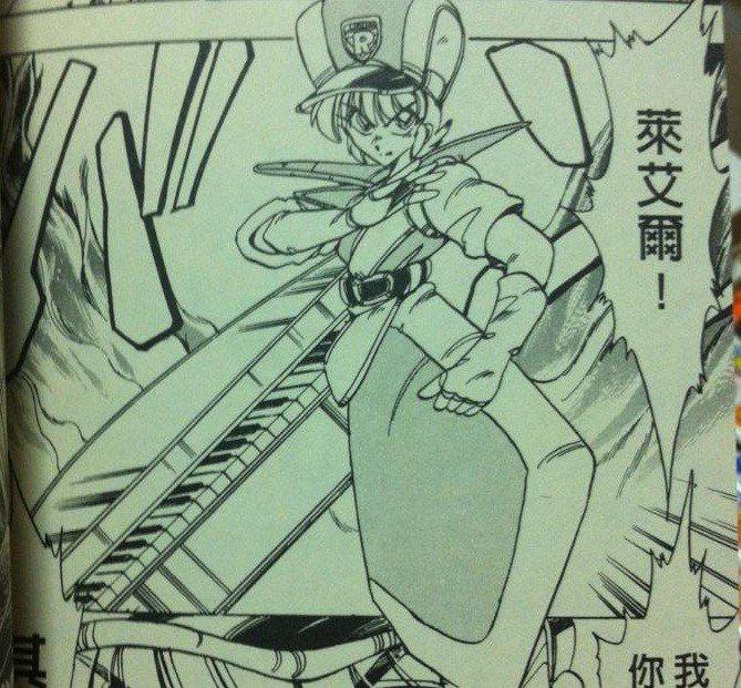 西元1991年~2001年渡邊道明的連載漫畫:魔法提琴手角色,太久沒看,印象中這...