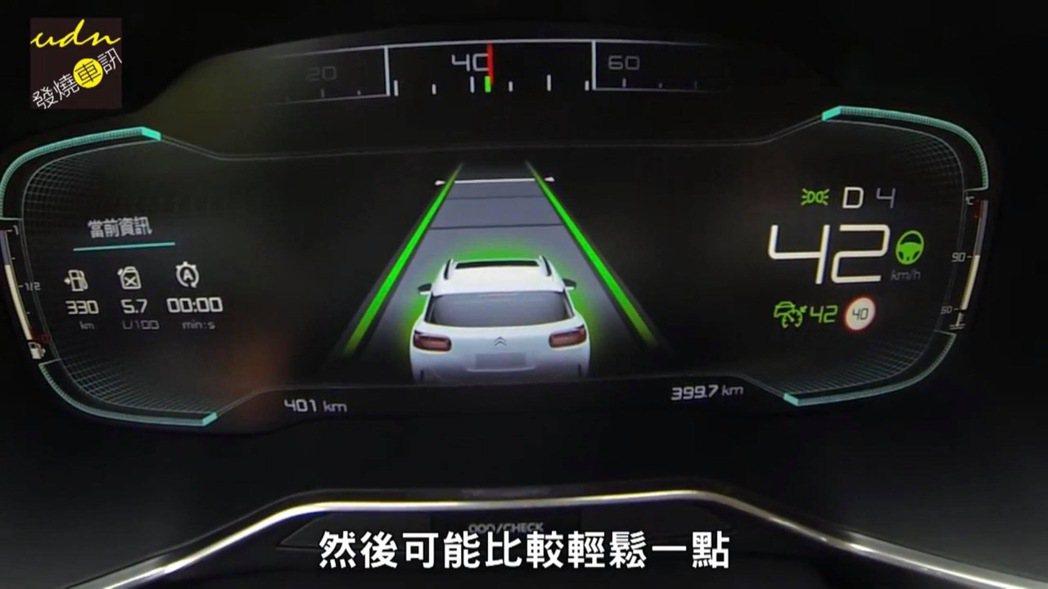 啟動半自動駕駛功能,可以有效減輕駕駛人的負擔。 截自影片