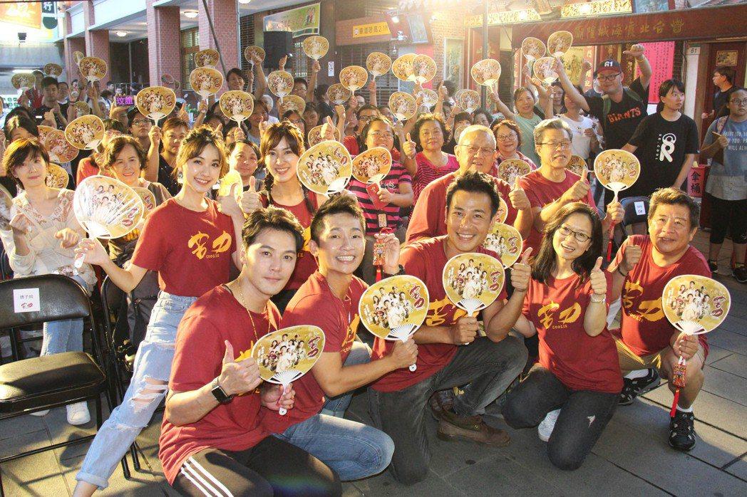 「苦力」首播日搶先於台北霞海城隍廟舉行露天搶先看第一集。圖/公視提供