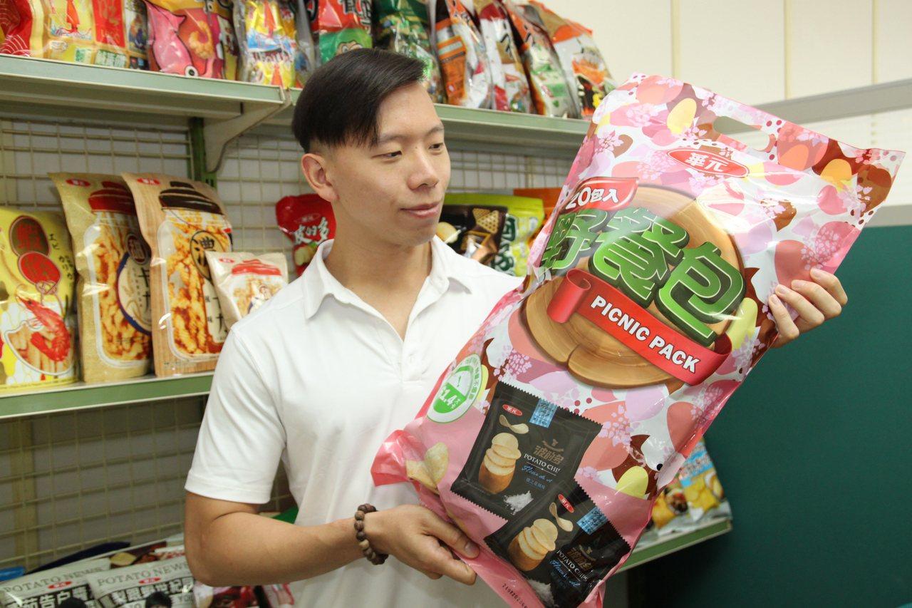 華元食品波的多洋芋片包裝跟枕頭一樣大。記者黃寅/攝影