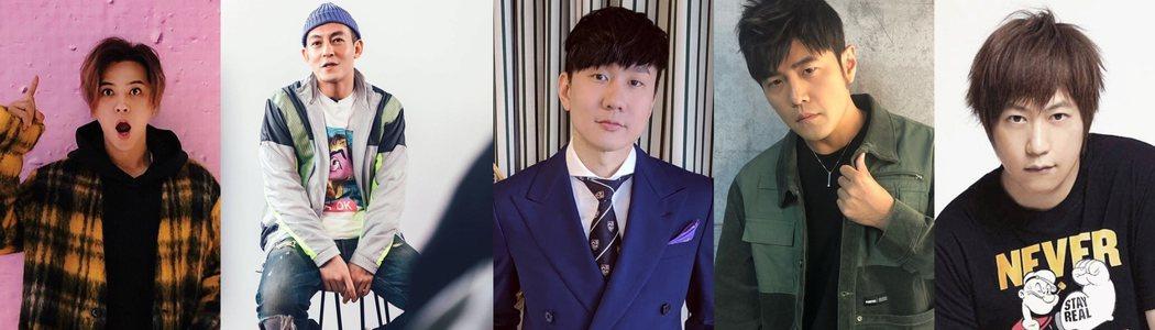 羅志祥(左起)、陳冠希、林俊傑、周杰倫、五月天阿信各自創立的潮牌店在東區相呼廝殺