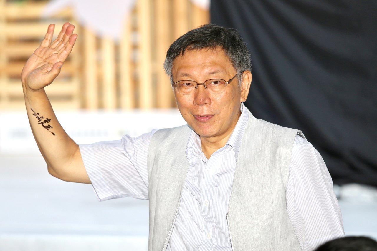 台北市長柯文哲。 聯合報系資料照片/記者林伯東攝影