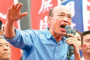 趙守博要韓宣示不喝酒 綠委酸竟是韓國瑜的大難關