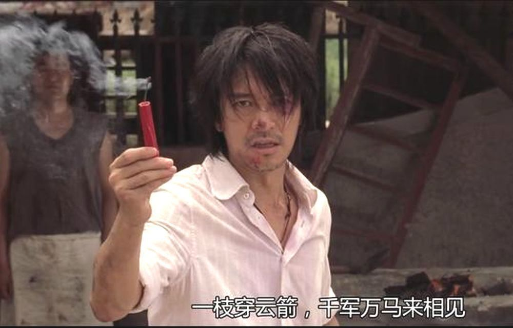 韓國瑜口中的「穿雲箭」,是取材自周星馳電影「功夫」的台詞。圖/翻攝自每日頭條