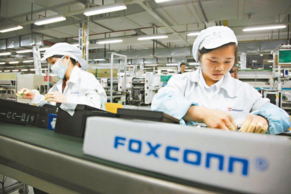儘管今年新iPhone銷售可能出現雜音,鴻海富士康鄭州廠近期仍積極招工迎接傳統旺...
