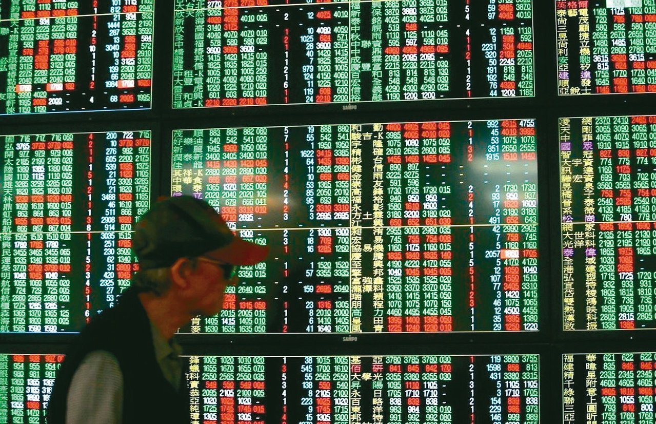 美國聯準會(Fed)降息1碼,台股今(1)日指數開盤下跌50.75點為10,77...