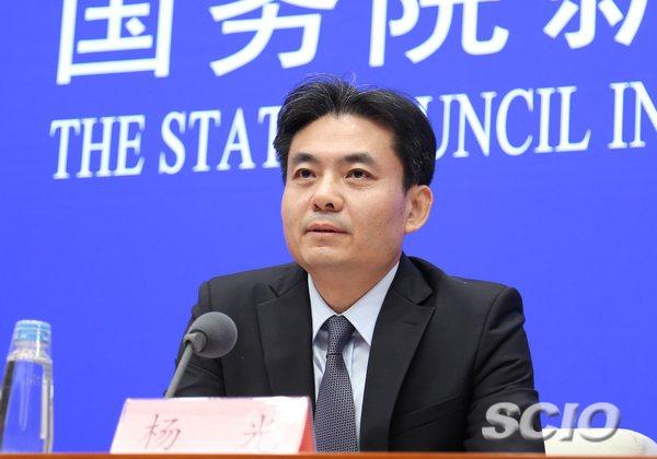 大陸港澳辦發言人楊光出席記者會。取自國新網
