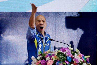 登堂不入室?國民黨與韓國瑜的政治危機