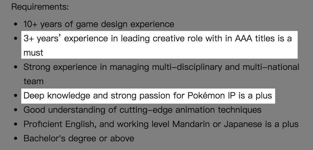 在天美工作室發布的兩則招募啟事中,3A遊戲製作經驗是硬性要求。