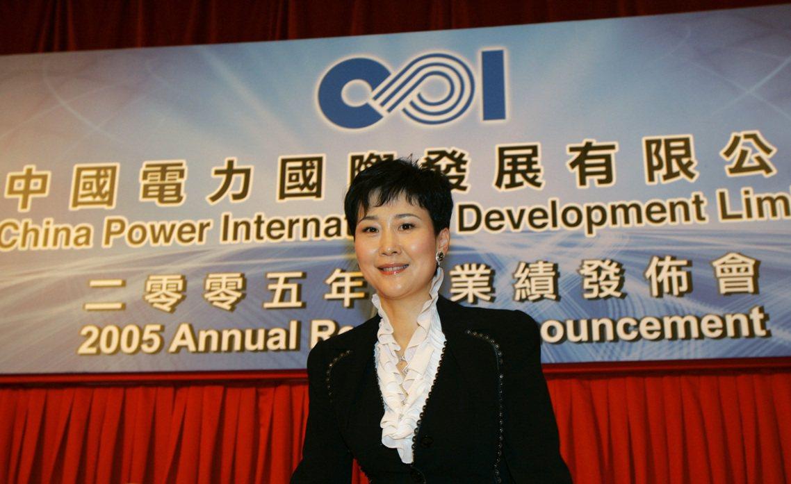 李鵬長女李小琳藉此扶搖直上,掌管多家中國電力企業,而得到「中國電力一姐」的別名。...
