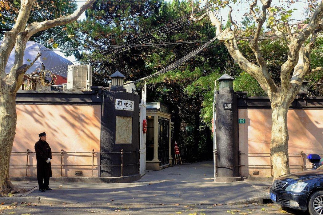 雍福會位於上海往昔法租界區的永福路上,是一幢很漂亮的老宅院。它在50年代曾經是名醫鄺安坤的私宅,有21年的時間也一度是英國領事館。