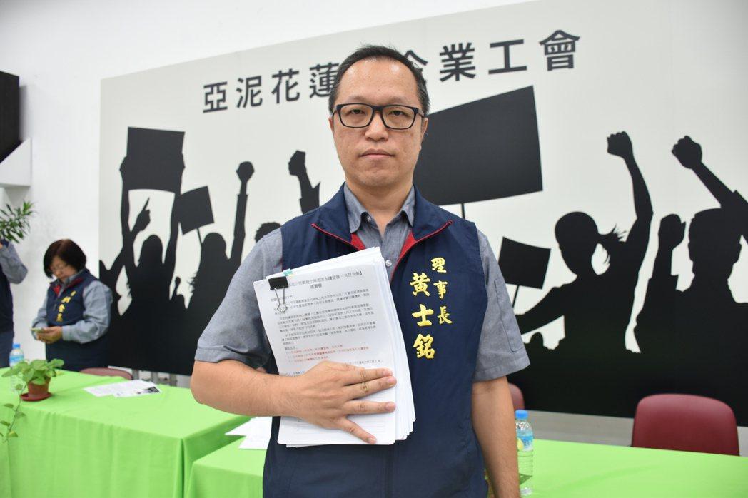 亞泥企業工會理事長黃士銘表示,有七成玻士岸部落族人支持亞泥。記者王思慧/攝影