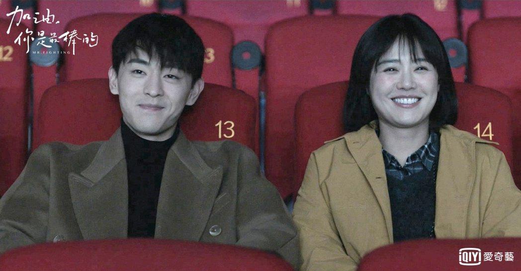 鄧倫(左)、馬思純主演「加油,你是最棒的」。圖/愛奇藝台灣站提供