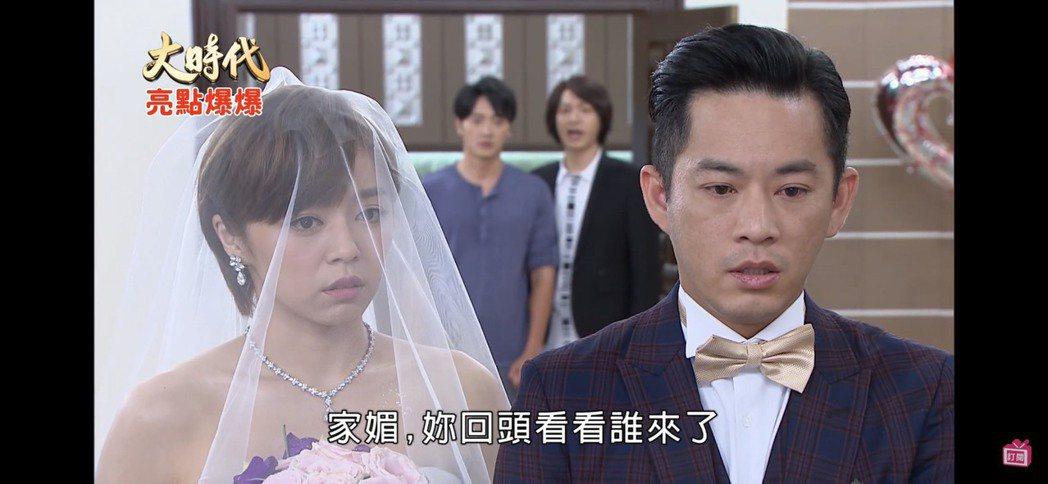 王瞳在「大時代」劇中婚禮,馬俊麟現身,收視衝到最高。圖/截自youtube