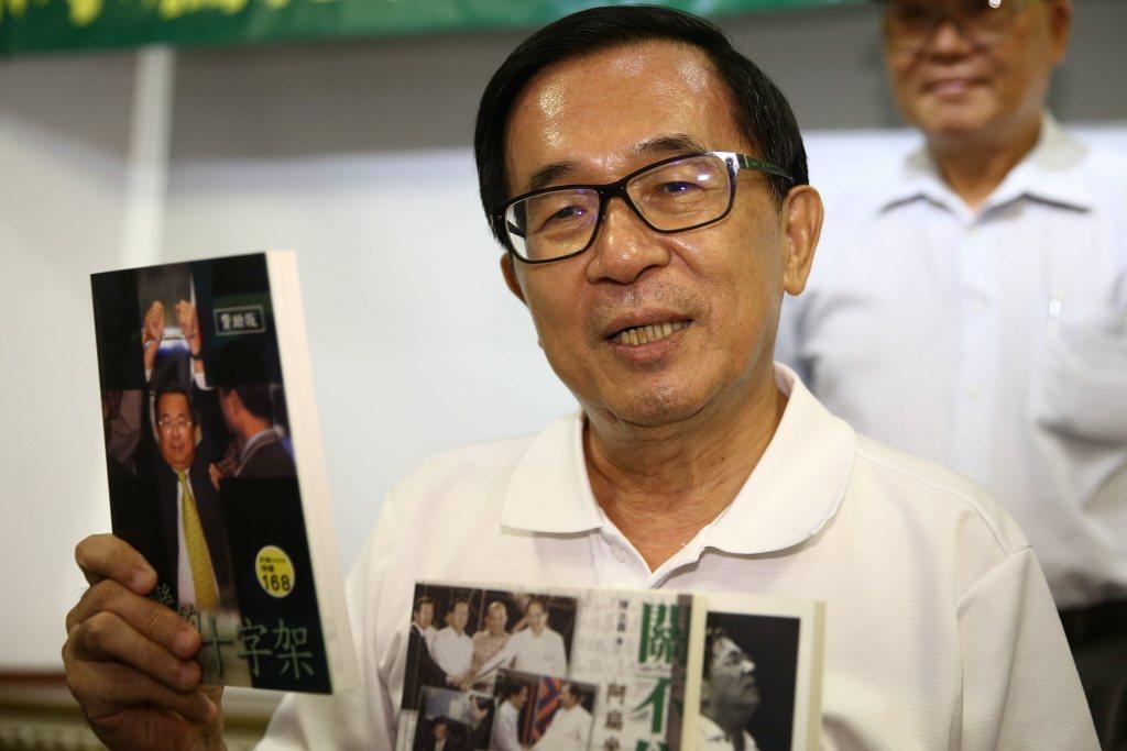 前總統陳水扁日前到台中辦簽書會,現場湧入上百名扁迷。 圖/聯合報系資料照片