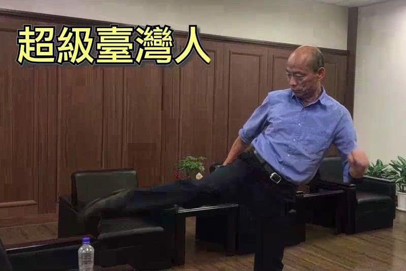 韓國瑜完成瓶蓋挑戰後,點名立委許淑華接招。 圖/翻攝自韓國瑜LINE官網