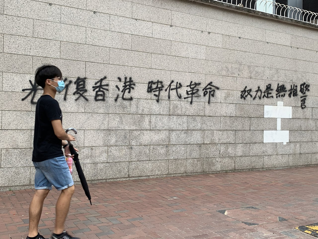 反送中遍地開花 示威者高呼時代革命 中央社