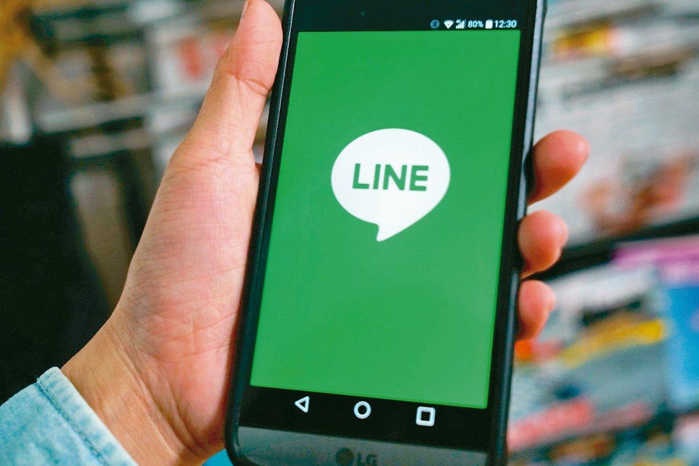 社群通訊軟體LINE近期向金管會提出了網路銀行的業務申請。 圖/聯合報系資料照片