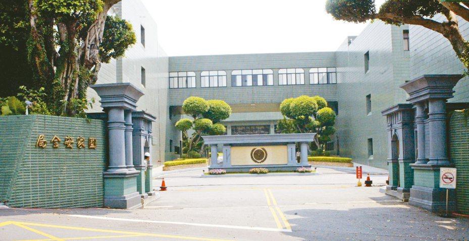 台北地檢署偵辦國安私菸案,赴國安局召開臨時偵查庭,約談20名自承購菸的國安人員。 圖/聯合報系資料照片