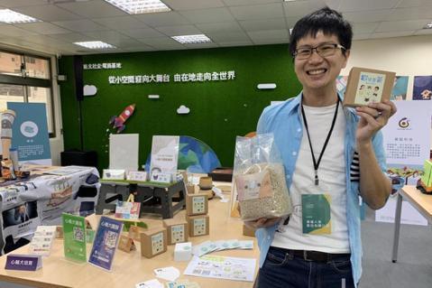 「養貓人家」公司創辦人陳人祥,把貓糞回收成有機肥料,與小農契作種菜、種米、種茶,...