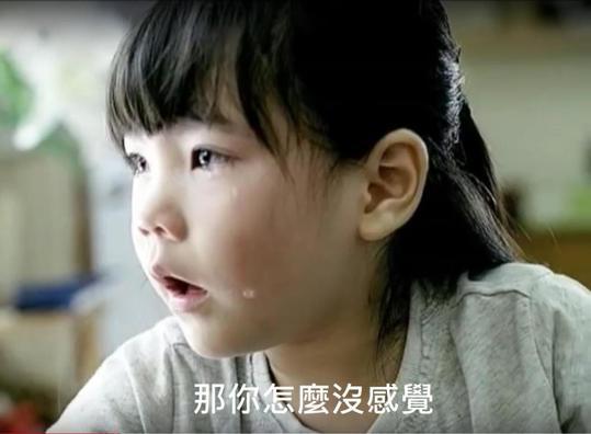 藥品循利寧廣告截圖。 圖片來源/PTT