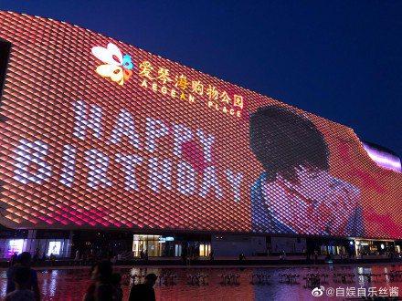 上海應援/圖片截自微博