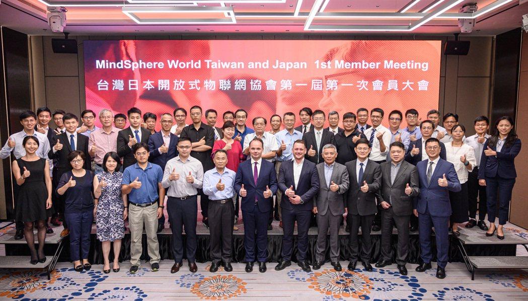 台灣日本開放式物聯網協會第一次會員大會創始會員合影。 西門子/提供