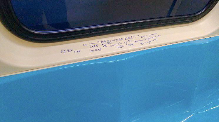 中和新蘆線行駛到頂溪站的列車一處窗框下緣被人拿筆亂塗鴉。圖/翻攝爆怨公社臉書社團