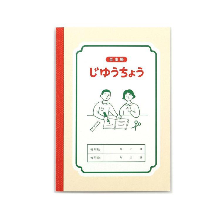 NEW RETRO誠品限定復古筆記本。圖/誠品提供