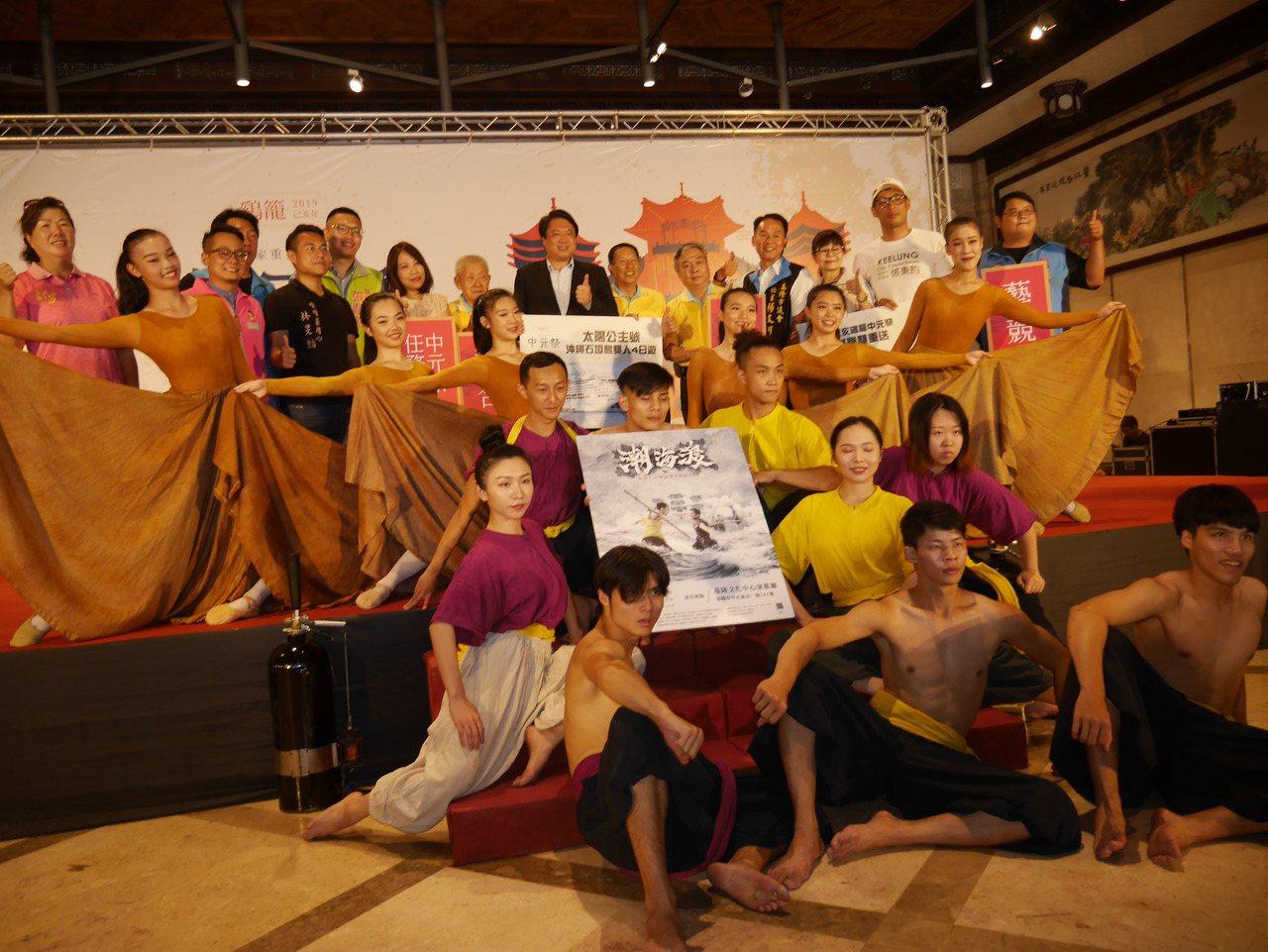 被指定為國家無形文化資產第1號,傳承165年的基隆中元祭,即將在8月1日登場,基...