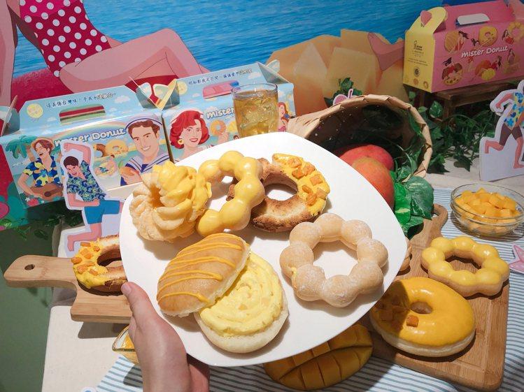 Mister Donut六款芒果系列新品,售價40至45元。圖/Mister D...