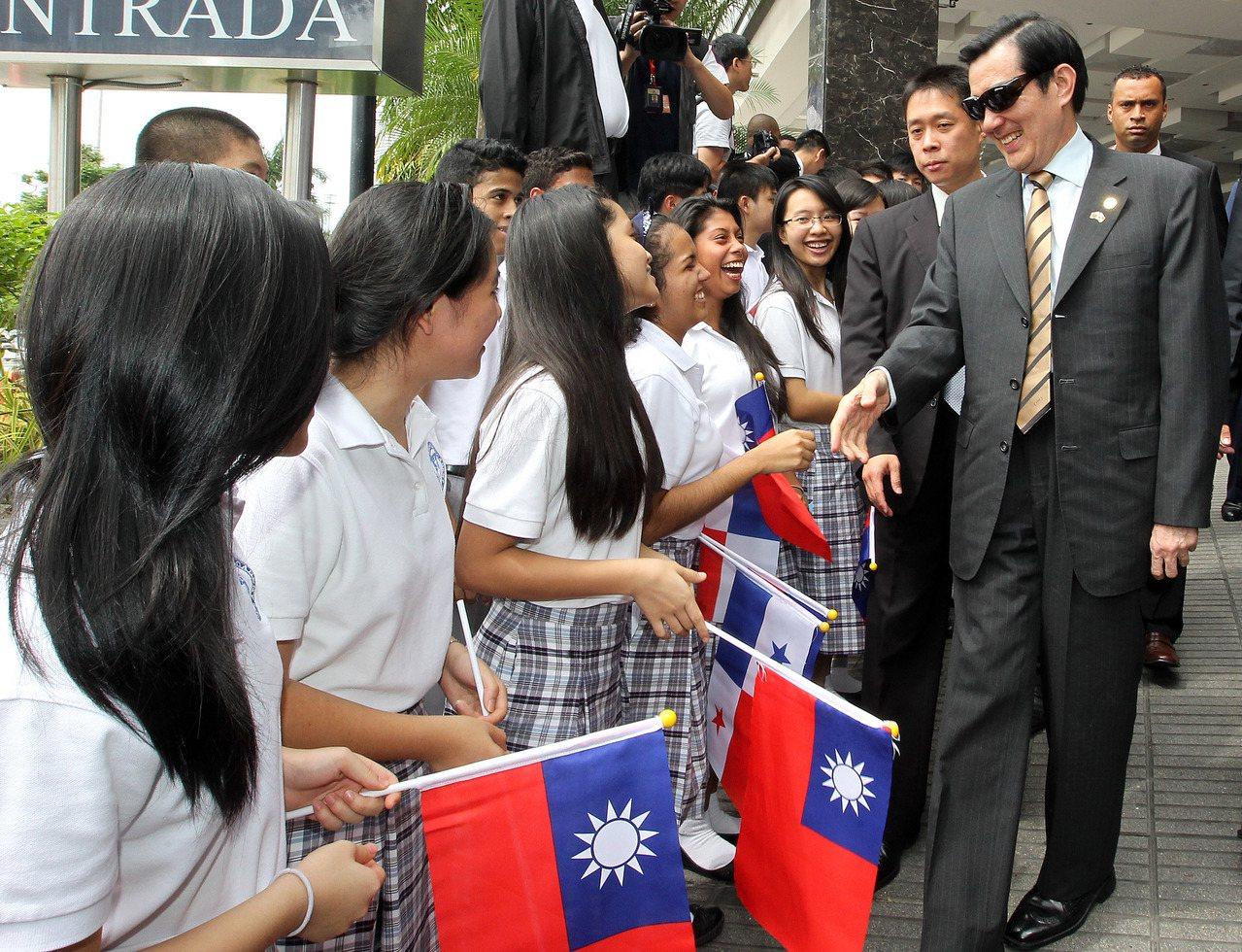 總統馬英九(前右)2014年興誼專案出訪,順利抵達巴拿馬。圖/中央社提供