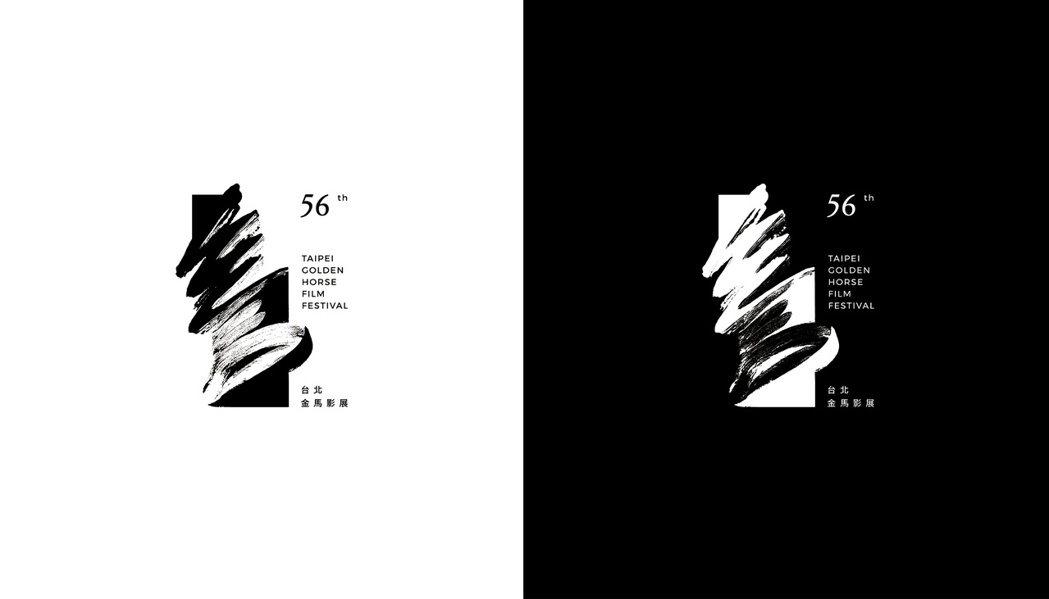 「金馬56」標準字設計。圖/金馬執委會提供