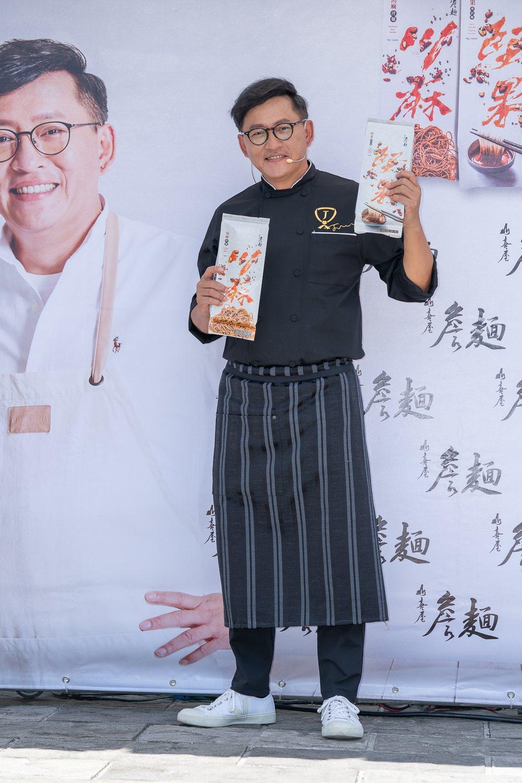名廚詹姆士自創品牌「詹麵」,搶攻即食麵市場大餅。圖/詹麵提供