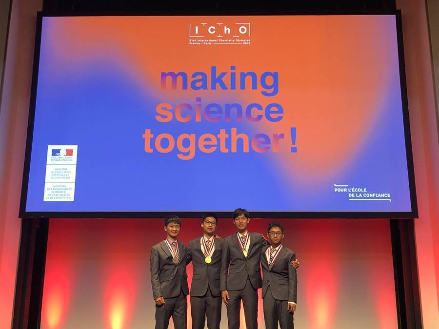 我國在今年國際化學奧林匹亞競賽中得到2金2銀,國際排名第5。圖/教育部提供
