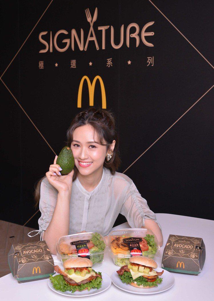 身為酪梨控的藝人吳姍儒(Sandy)受邀參與麥當勞新品試吃。圖/麥當勞提供
