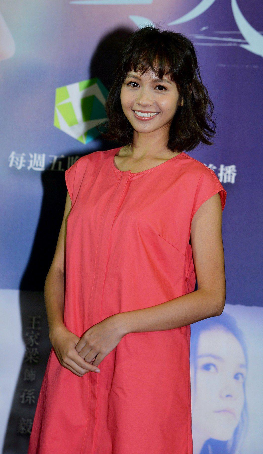 黃姵嘉在「遺失的1/2」戲中飾演外表陽光、內心藏秘密的女孩。圖/衛視中文台提供