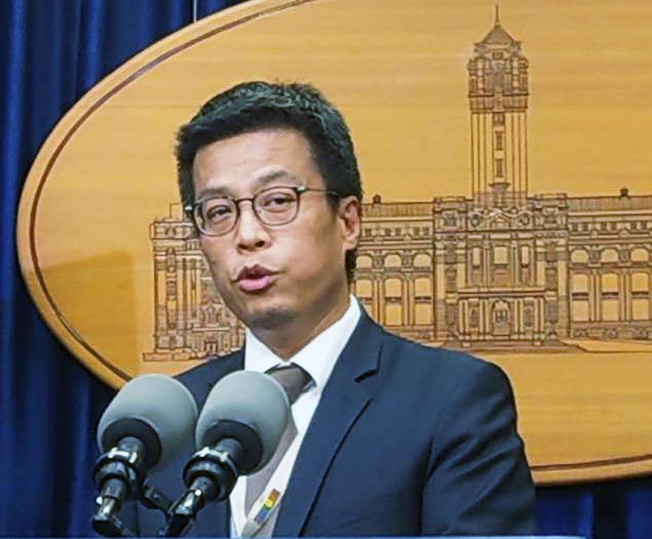 總統府發言人黃重諺。 聯合報系資料照/記者林雍琁攝影