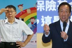 柯文哲要組台灣民眾黨 郭台銘陣營回應了