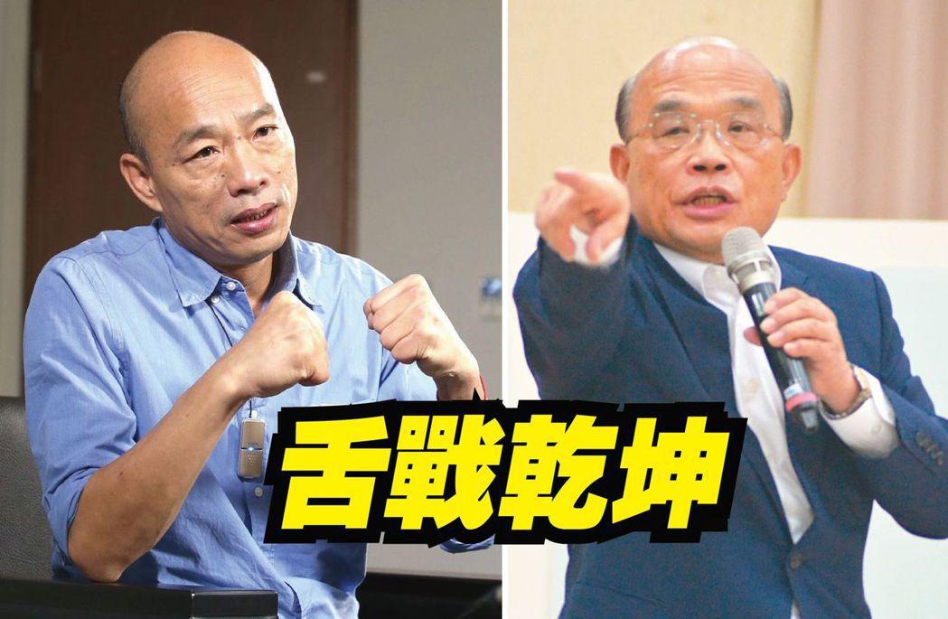 韓國瑜(左)與蘇貞昌最近槓上。圖/聯合報系資料照片
