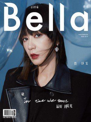 圖/Bella儂儂提供