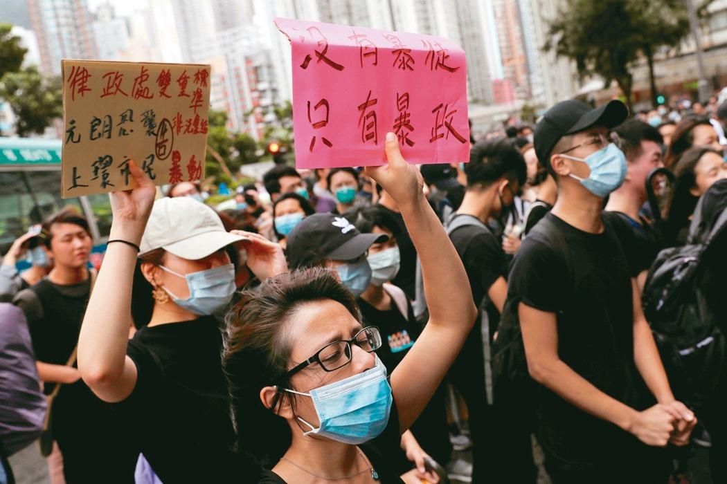 香港的抗爭/兩個不同價值系統的碰撞