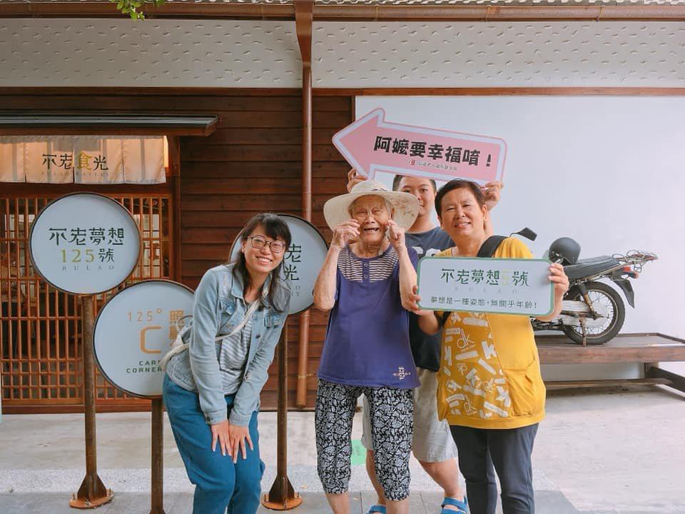 撕去『不老』標籤只是第一步,如何打造友善的老後社會,才是台灣迎向高齡化社會的的關...
