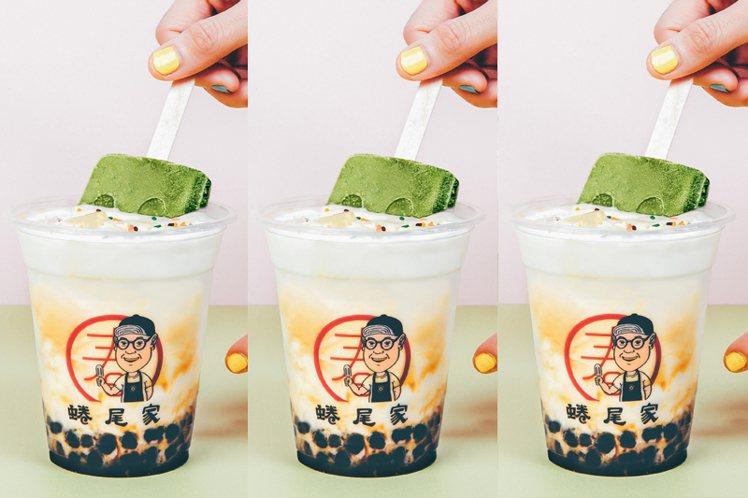 圖/春陽茶事提供