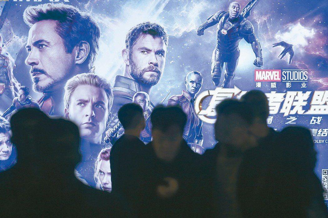 2019上半年,中國的電影票房只有兩部電影在苦撐,其中一部還是美國好萊塢的《復仇者聯盟4》。 圖/中新社